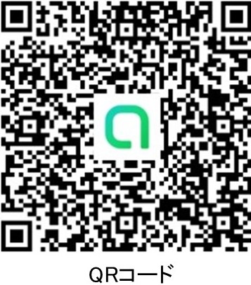 open chat QR cord